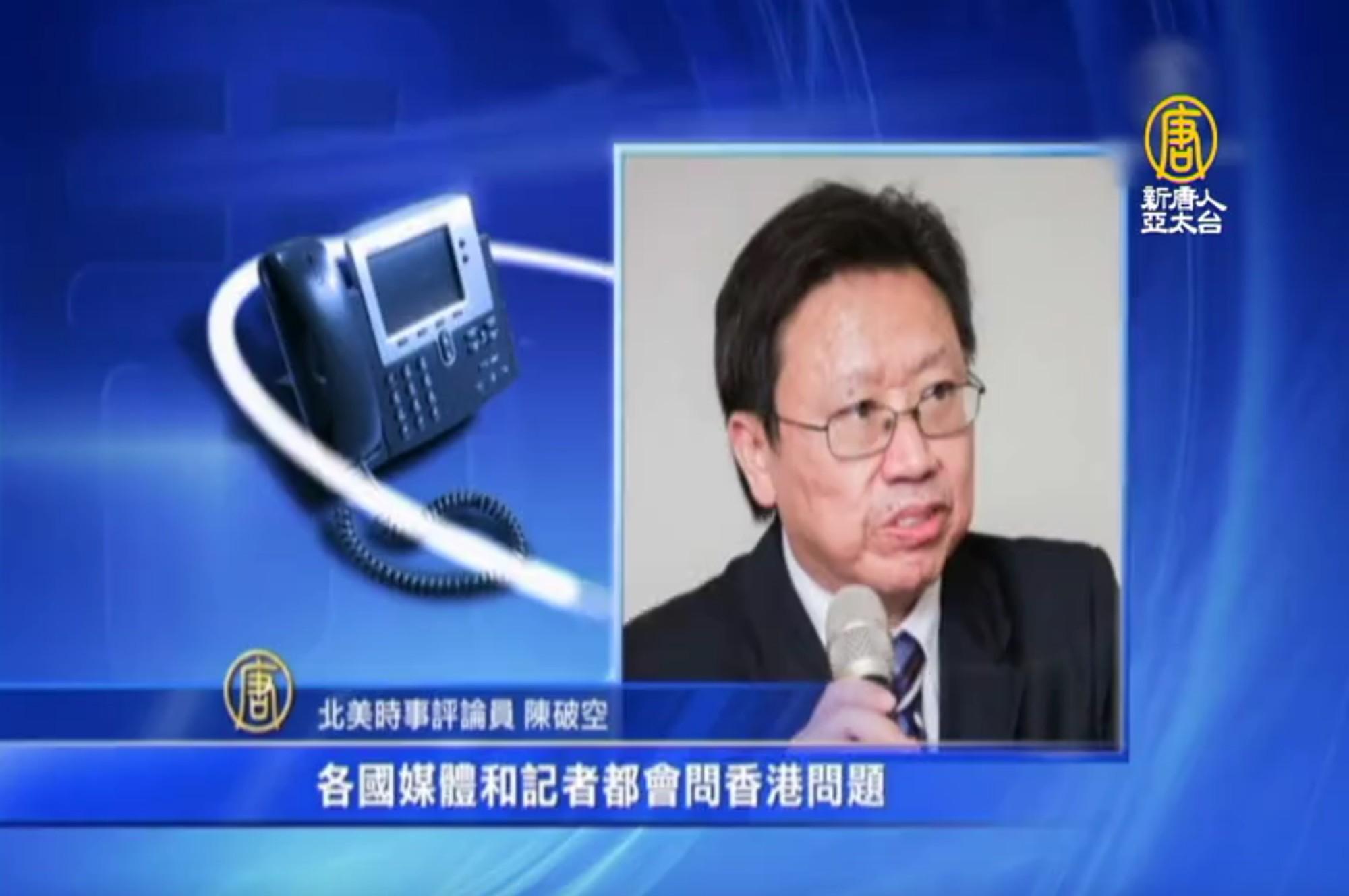 王友群:中共在香港問題上為甚麼倒行逆施?