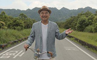 入围金曲没想太多 陈昇相隔7年宣布返港开唱