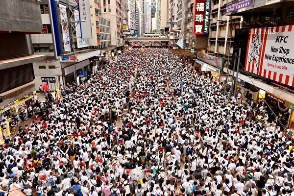 王友群:香港人發出「不信中共」的震天怒吼