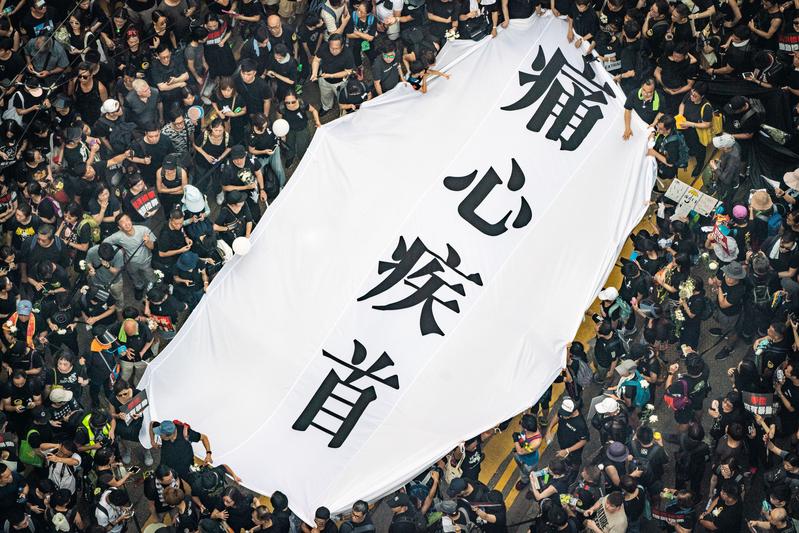 200萬港人上街促撤惡法 各界談對大陸的啟示