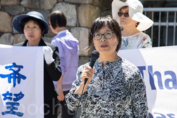 2019年6月14日下午,「希望之聲」廣播電台的部份員工和聽眾在華盛頓DC泰國駐美大使館外抗議,呼籲釋放在泰國被捕的台灣公民蔣永新,保護新聞自由。「希望之聲」員工張玉華發言。(林樂予/大紀元)