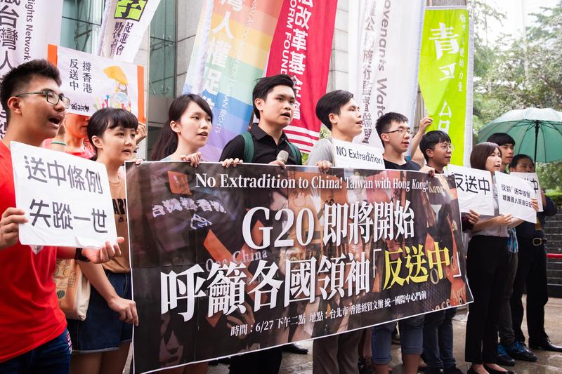 台民團冒雨聲援 籲G20領袖關注香港反送中