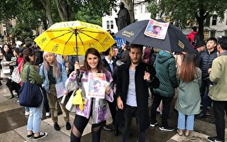 聲援港人「反送中」 倫敦數百人再遊行集會
