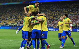 美洲杯:巴西大胜秘鲁晋级 为阿根廷助攻