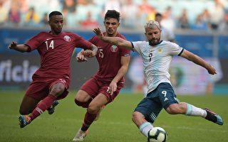 美洲杯:阿根廷收大礼 第二出线避开巴西