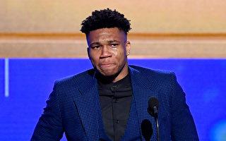 NBA「字母哥」當選MVP 一超級巨星升起