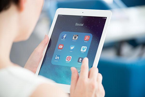 shutterstock,上網,社群媒體
