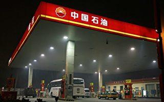 中石油扣非後淨利潤虧損234億 市值蒸發90%