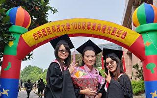 黃嘉玲母女3人 同時畢業南應大