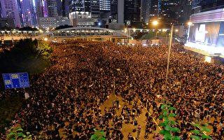 外媒:港台或是中國走向自由的希望