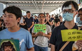 律師:恢復道統 美制裁人權惡棍震懾中共官員