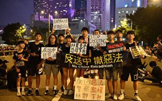 英媒:香港和台灣為中國民主化守住希望