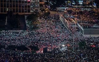 胡少江:關於香港局勢的一個謬論