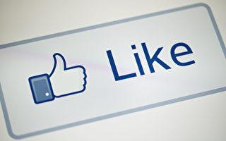 通缉书在脸书获赞多 美逃犯依约向警方投案
