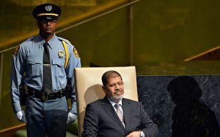 埃及前總統穆爾西在法庭上身亡