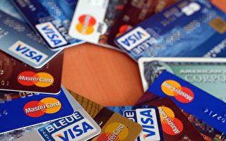 信用卡透支超过5位数比例最高的美国城市