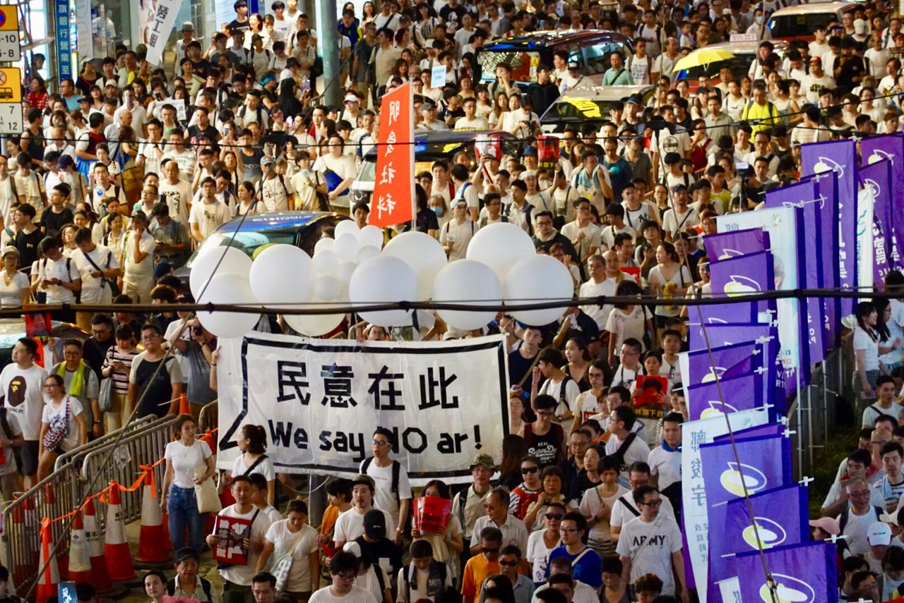 高天韻:百萬港人反惡法遊行對大陸的啟示