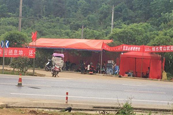 江西村民抗议建垃圾场半个多月 3人被抓