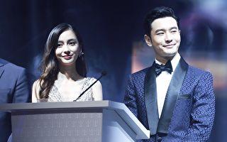 6月3黄晓明Angelababy夫妇同台亮相,破婚变传闻