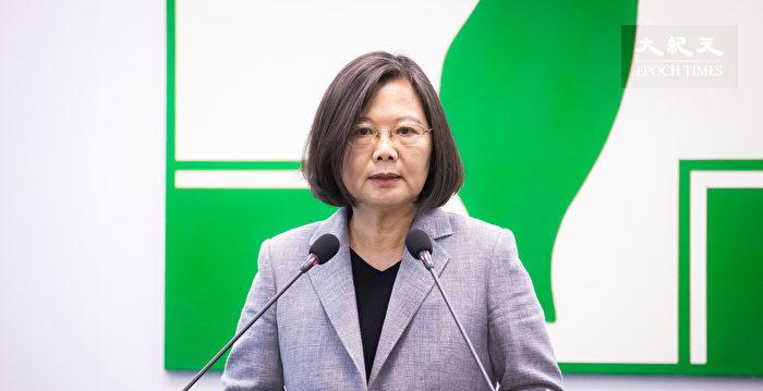 民進黨正式提名 蔡英文:2020一定當選