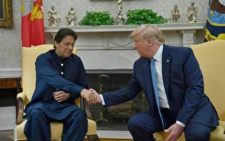 川普與巴基斯坦總理會面 涉及五大議題