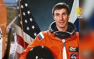 史上最惨太空人!被丢包在太空将近1年