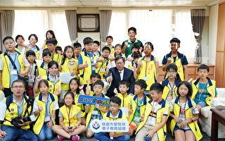 小小市長體驗營 討論暑假作業和兒童YouBike
