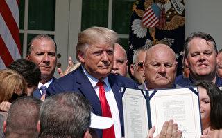 川普签法案 延长9‧11受害者赔偿期限