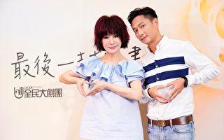 潘迎紫首接舞台劇 與謝祖武搭檔演出