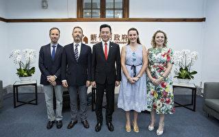 葡萄牙国会首次访竹市 请益人口年轻化秘诀