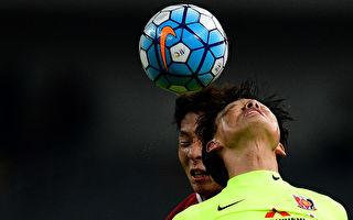 世界盃預選賽40強賽 中國男足再抽好簽