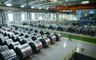 台韓鋼品輸越洗產地  美課456.23%重稅