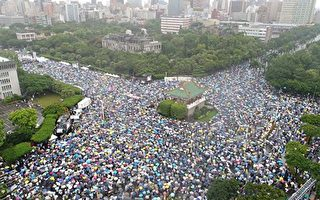 紅媒威脅台灣安全 中共收買台媒四大手段