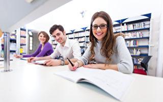 引導高中生思考未來的六個問題
