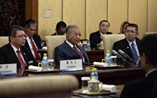 馬來西亞突然扣押中石油子公司2億多美元