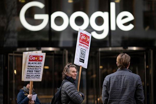 揭秘:谷歌與中共政府及軍方關係「微妙」