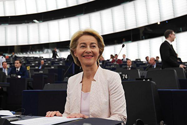 馮德萊恩(Ursula von der Leyen)接掌歐盟委員會(執委會)主席。( FREDERICK FLORIN/AFP/Getty Images)