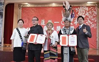 花蓮噶瑪蘭傳統技藝 協會及沈廷憲獲頒薪傳獎