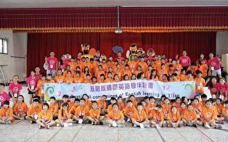 宜蘭國際學伴夏令營開幕  7校100位學生受惠