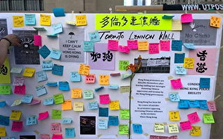 连侬墙 展示加拿大人对香港民主运动支持
