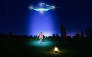 中国古代的UFO:坠落的圆球 飞行的巨珠