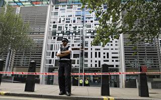 倫敦發生揮刀行刺案 警方封鎖內政部大樓