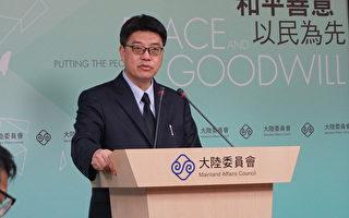 支持港民主 台陸委會:中共應走出反民主思維