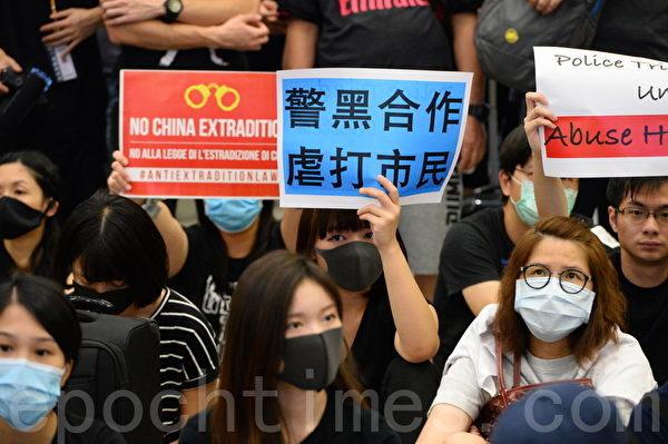 中共在香港边境驻兵 美国安顾问:并非偶然