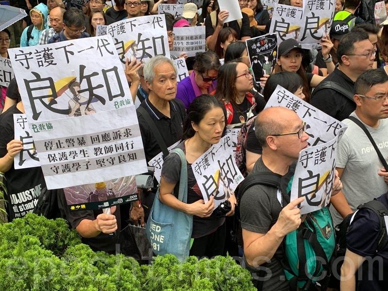 【8.17反送中組圖】守護下一代 港2.2萬教師上街頭