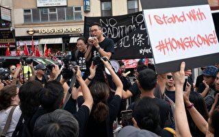 外媒揭中共对港宣传:沉默两月 再集中造谣