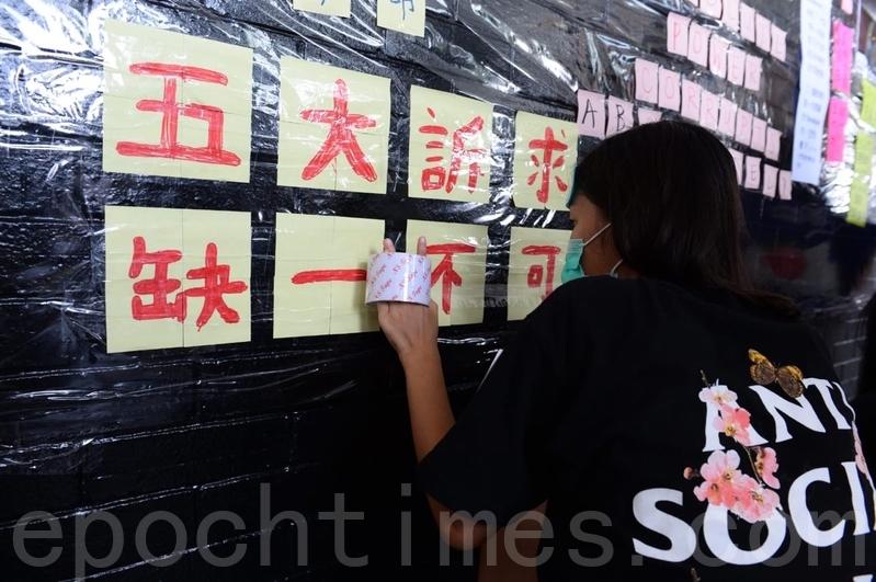 程曉容:香港勇氣震撼全球 北京還應看清更多