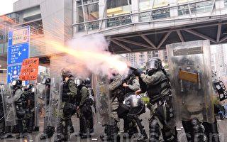 【更新中】荃葵青8.25遊行 警舉左輪手槍