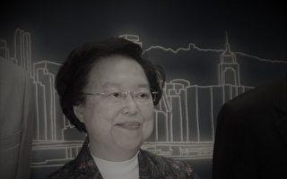 港區人大譚惠珠要求北京派兵入港