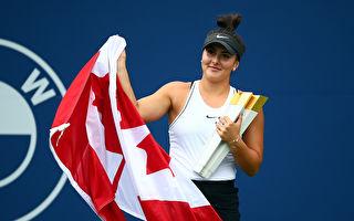 羅傑斯盃網賽 小威因傷退賽 加拿大新星奪冠